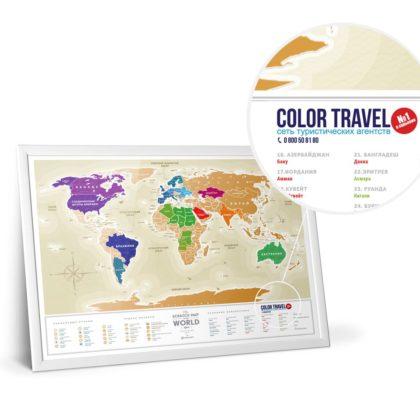 Mapa do zdrapywania branding travel